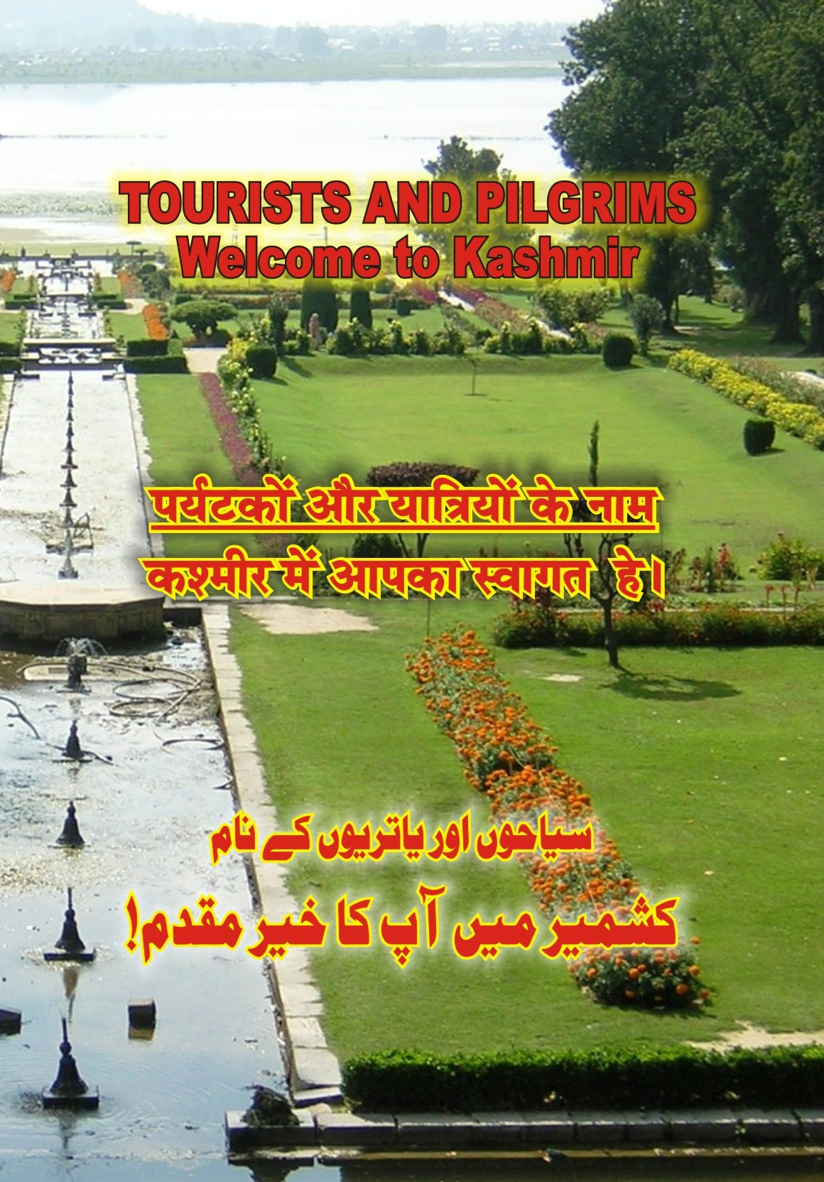TOURISTS AND PILGRIMS Welcome to Kashmirtitle=